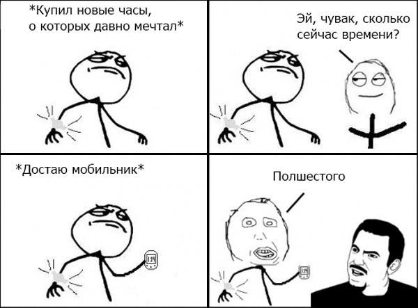 komiksi i memi 1325632673