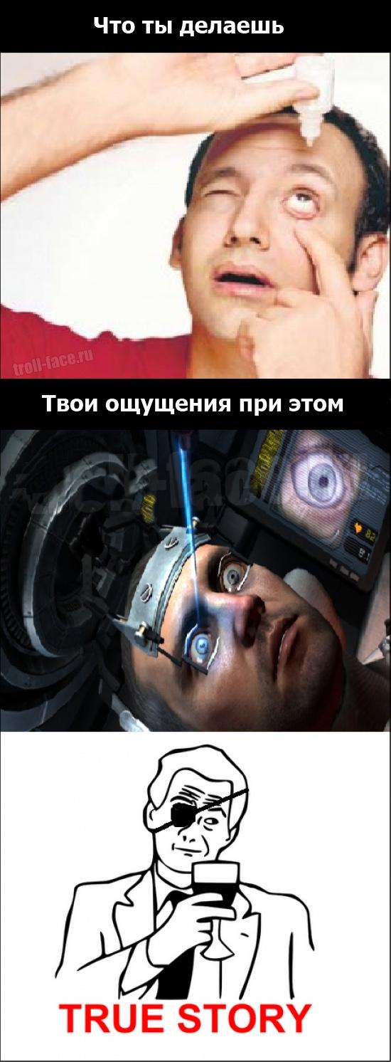 komiksi i memi 1347604635
