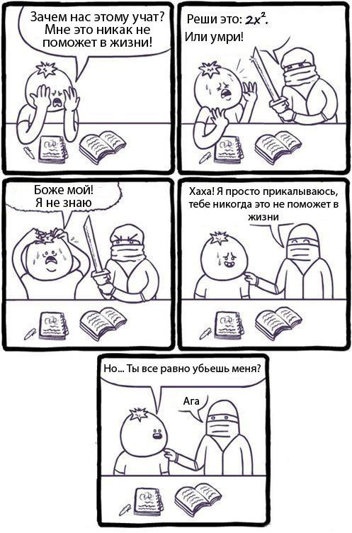 komiksi i memi 1420117801