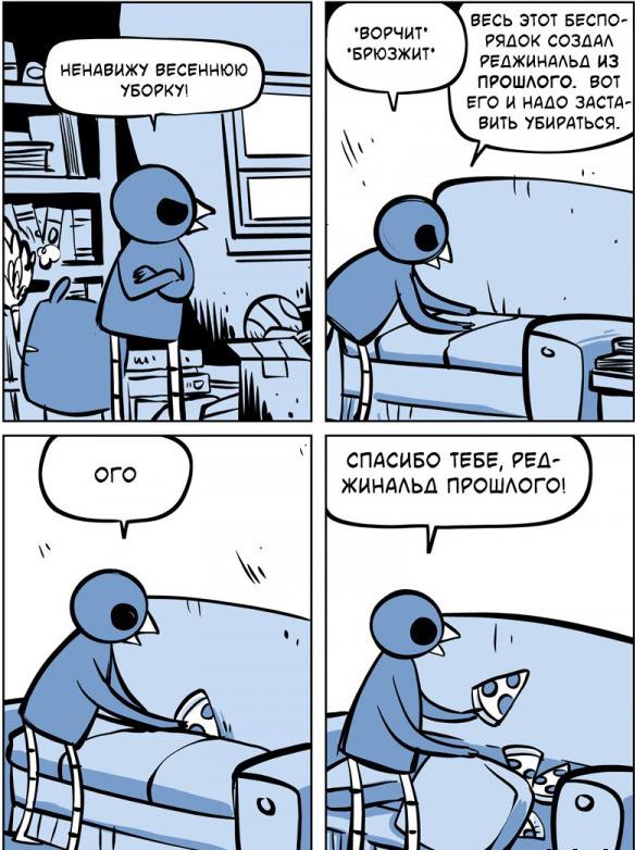 komiksi i memi 1702369618