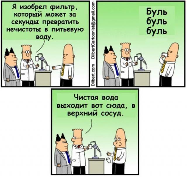 smeshnie komiksii 0266290782