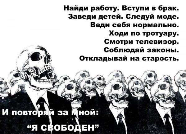 smeshnie komiksii 1902749076