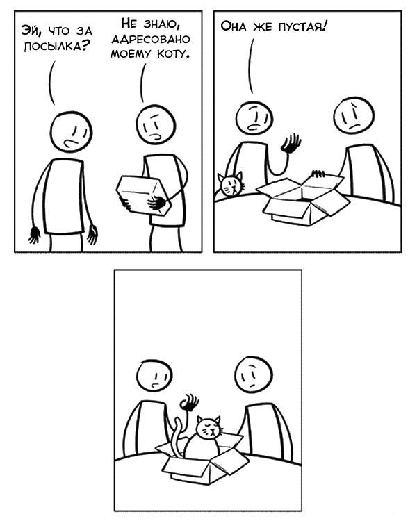 smeshnie komiksii 2011463602