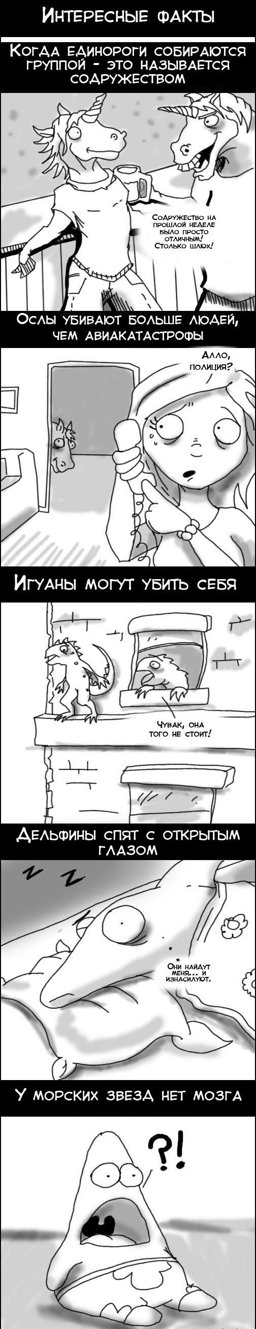 Смешные комиксы BroDude.ru smeshnie komiksi 0002643848
