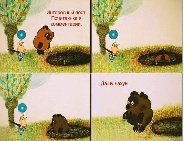 Смешные комиксы и картинки BroDude.ru smeshnie komiksi 0005097312
