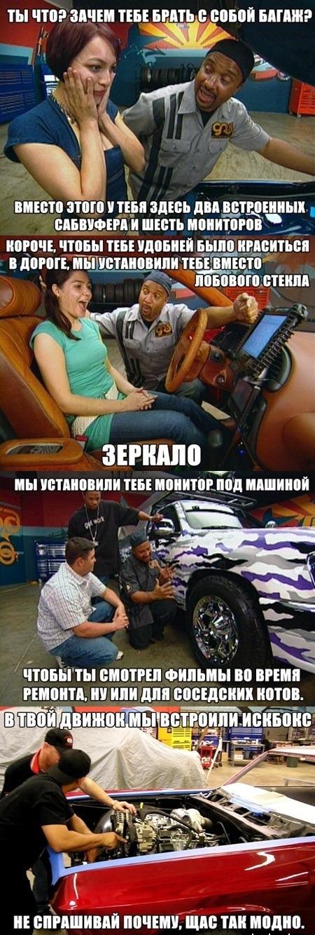 Смешные комиксы и картинки BroDude.ru smeshnie komiksi 0141367108