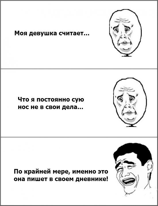 Смешные комиксы и картинки BroDude.ru