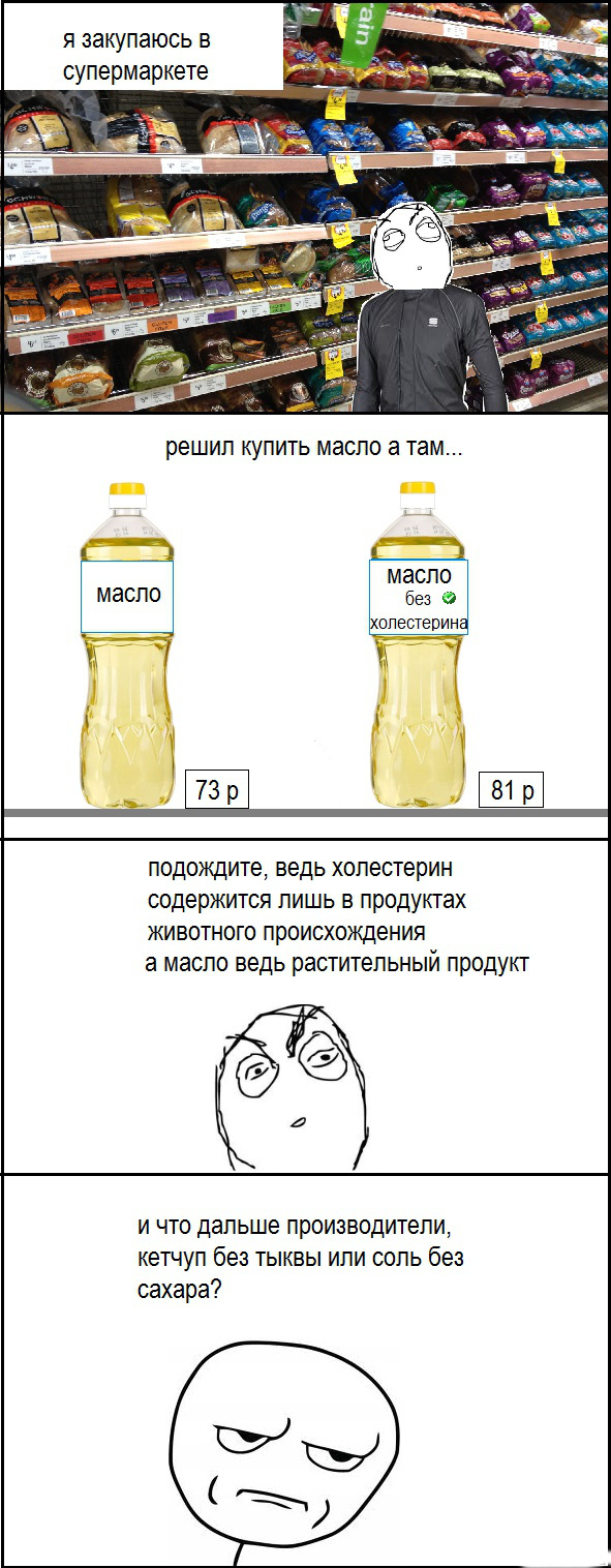 Смешные комиксы BroDude.ru smeshnie komiksi 0478733938