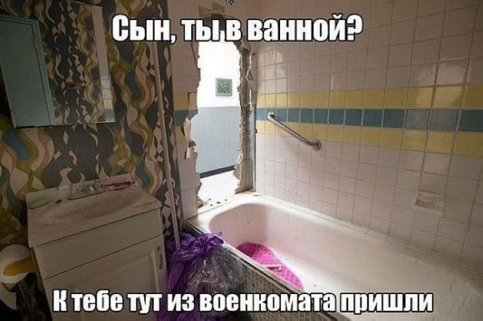 Смешные комиксы и картинки BroDude.ru smeshnie komiksi 0526650180