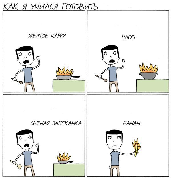 Смешные комиксы и картинки BroDude.ru smeshnie komiksi 0552106290