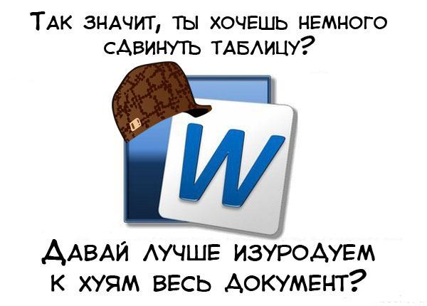 Смешные комиксы BroDude.ru smeshnie komiksi 0660326500