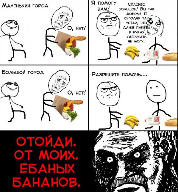 Смешные комиксы и картинки BroDude.ru smeshnie komiksi 0681329011