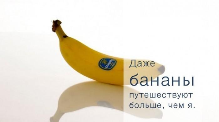 Смешные комиксы и картинки BroDude.ru smeshnie komiksi 0725590929