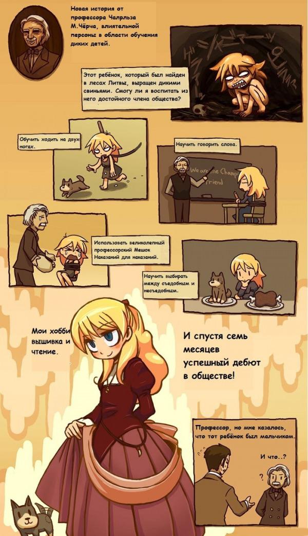 Смешные комиксы BroDude.ru smeshnie komiksi 0775808200