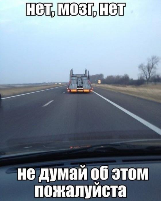 Смешные комиксы и картинки BroDude.ru smeshnie komiksi 0887868505