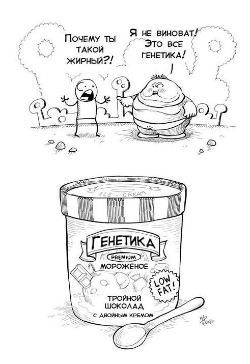 Смешные комиксы и картинки BroDude.ru smeshnie komiksi 1044552954