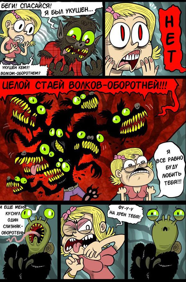 Смешные комиксы BroDude.ru smeshnie komiksi 1064639469