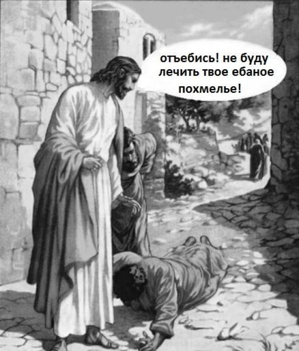 Смешные комиксы и картинки BroDude.ru smeshnie komiksi 1145615039