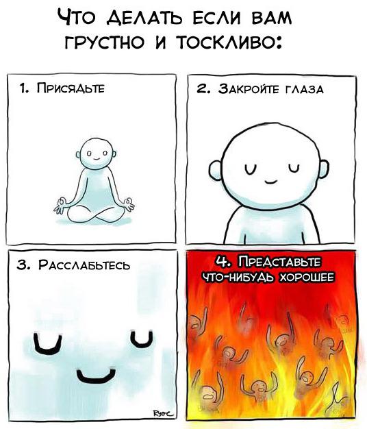 Смешные комиксы и картинки BroDude.ru smeshnie komiksi 1342225562