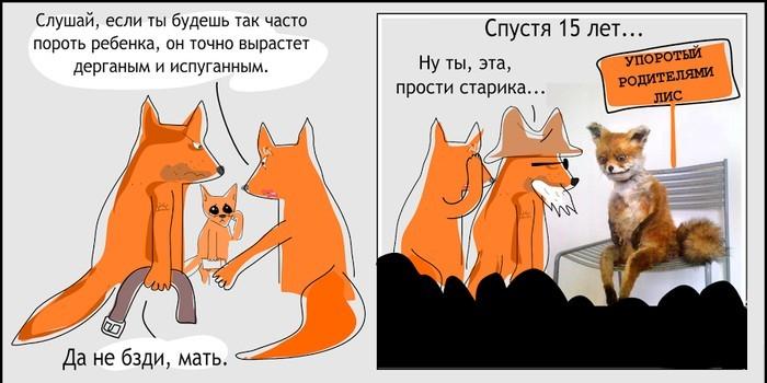 Смешные комиксы и картинки BroDude.ru smeshnie komiksi 1476817933