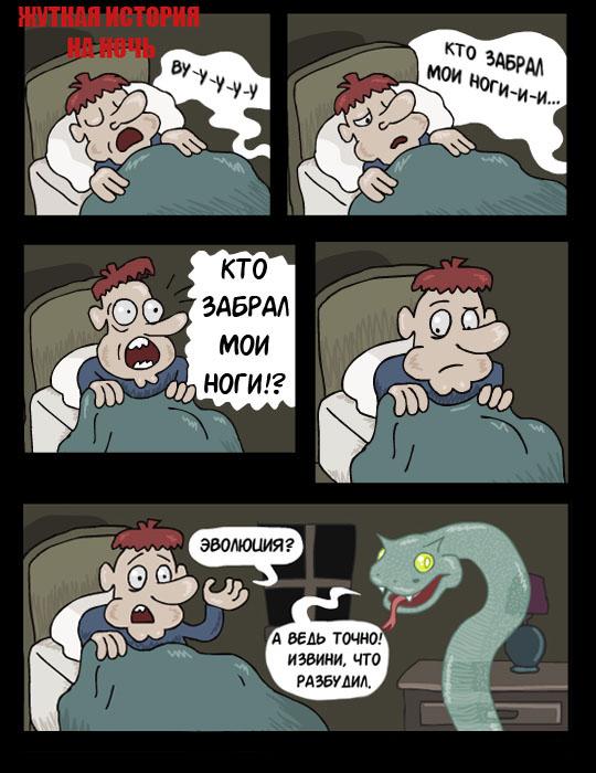Смешные комиксы BroDude.ru smeshnie komiksi 1682402737