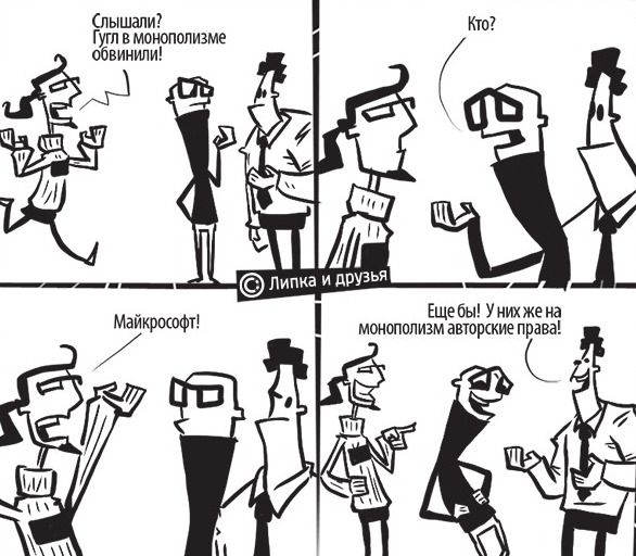 Смешные комиксы BroDude.ru smeshnie komiksi 1752998486