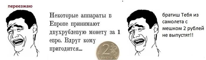 Смешные комиксы BroDude.ru smeshnie komiksi 1897385022