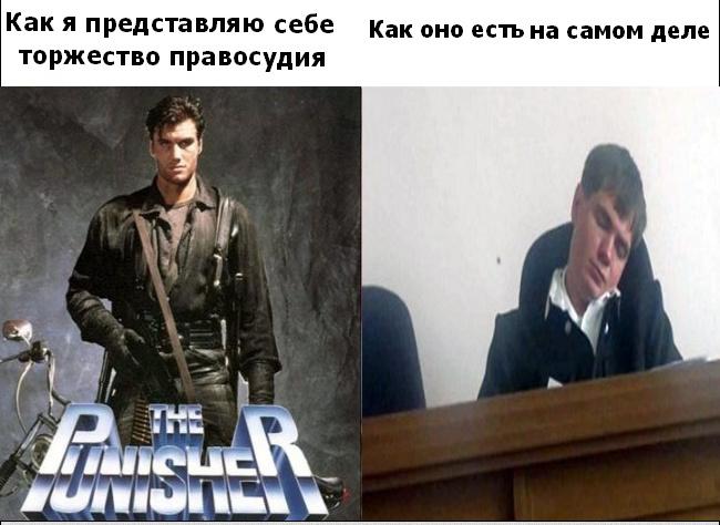 Смешные комиксы BroDude.ru smeshnie komiksi 1917755445