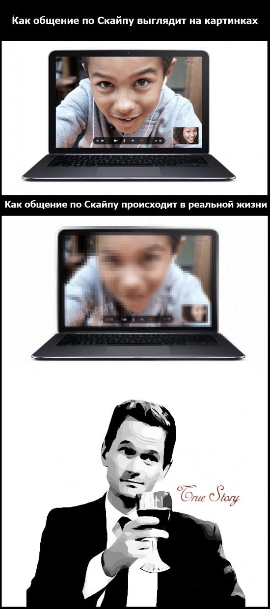 Смешные комиксы BroDude.ru smeshnie komiksi 2077834000