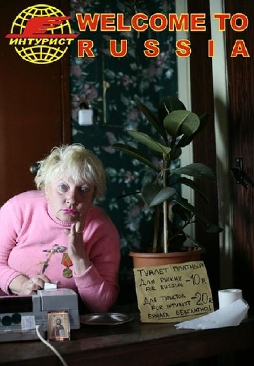 Народный креатив в рекламе и надписях BroDude.ru smeshnie nadpisi 0094837734