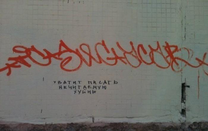 Народный креатив в рекламе и надписях BroDude.ru smeshnie nadpisi 0159033642