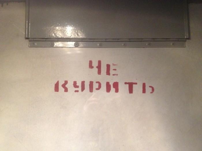 Народный креатив в рекламе и надписях BroDude.ru smeshnie nadpisi 0162882104