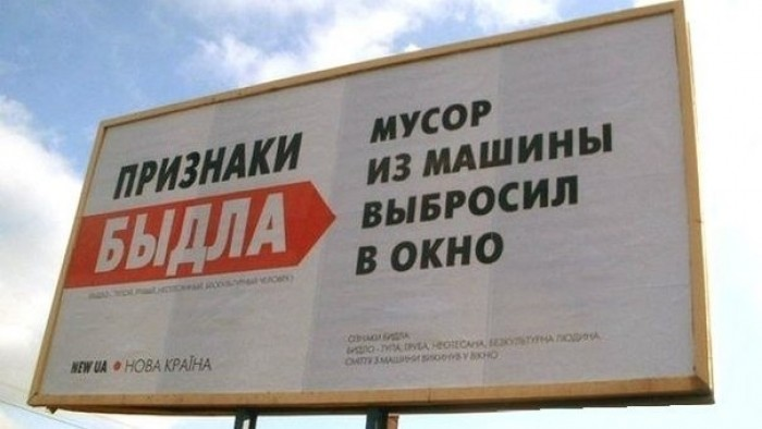 Народный креатив в рекламе и надписях BroDude.ru smeshnie nadpisi 0187820841