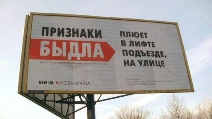 Народный креатив в рекламе и надписях BroDude.ru smeshnie nadpisi 0200488916