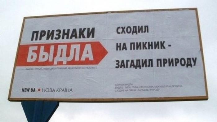 Народный креатив в рекламе и надписях BroDude.ru smeshnie nadpisi 0235025680