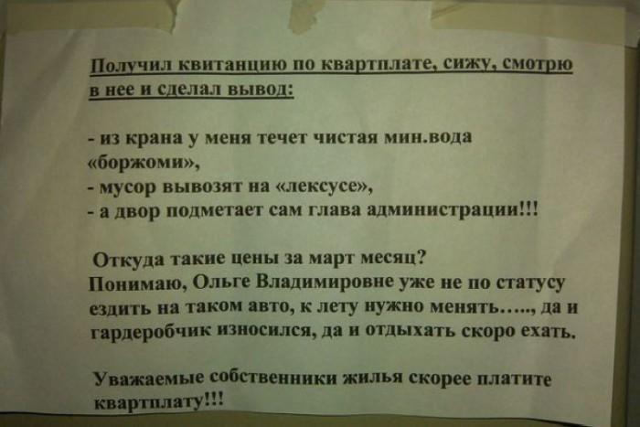 Народный креатив в рекламе и надписях BroDude.ru smeshnie nadpisi 0354778137