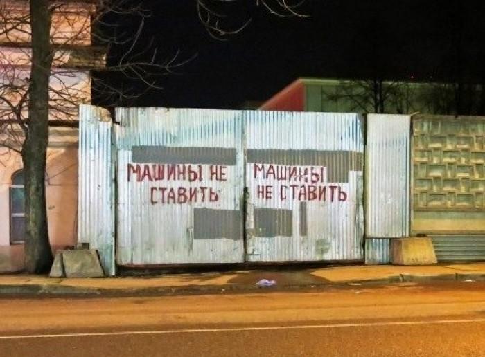 Народный креатив в рекламе и надписях BroDude.ru smeshnie nadpisi 0367758162