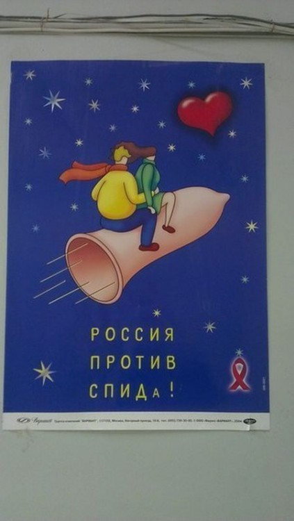 Народный креатив в рекламе и надписях BroDude.ru smeshnie nadpisi 0389363075