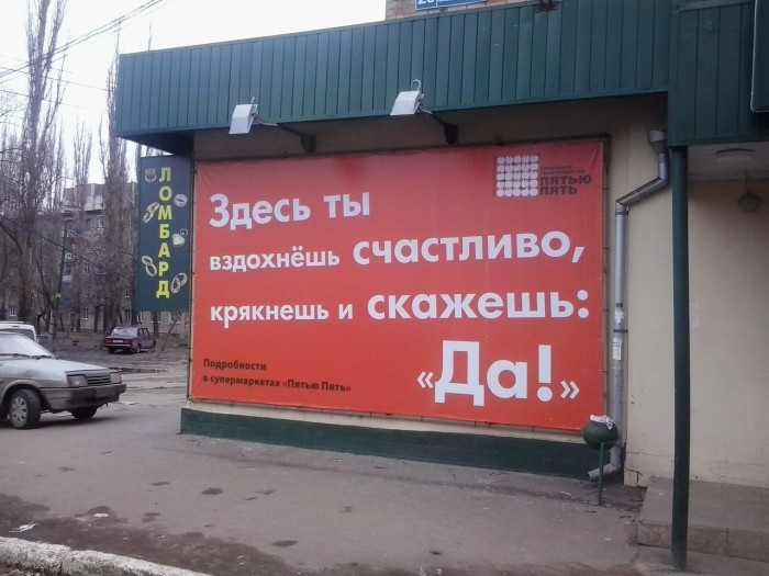Народный креатив в надписях BroDude.ru smeshnie nadpisi 0415539662