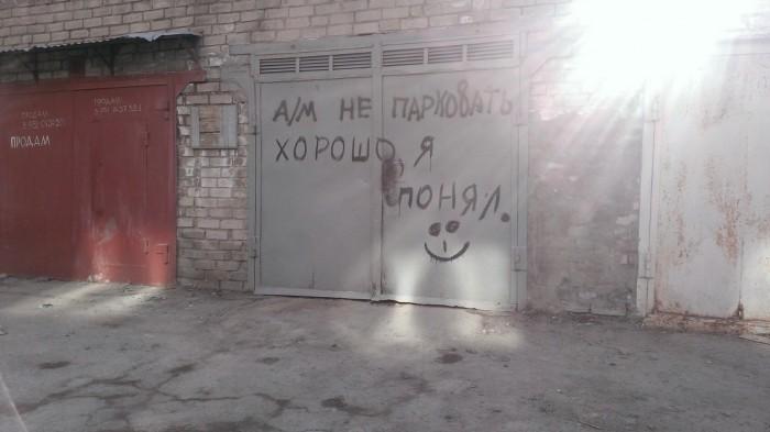 Народный креатив в рекламе и надписях BroDude.ru smeshnie nadpisi 0437380801