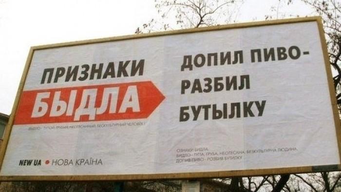 Народный креатив в рекламе и надписях BroDude.ru smeshnie nadpisi 0445054415