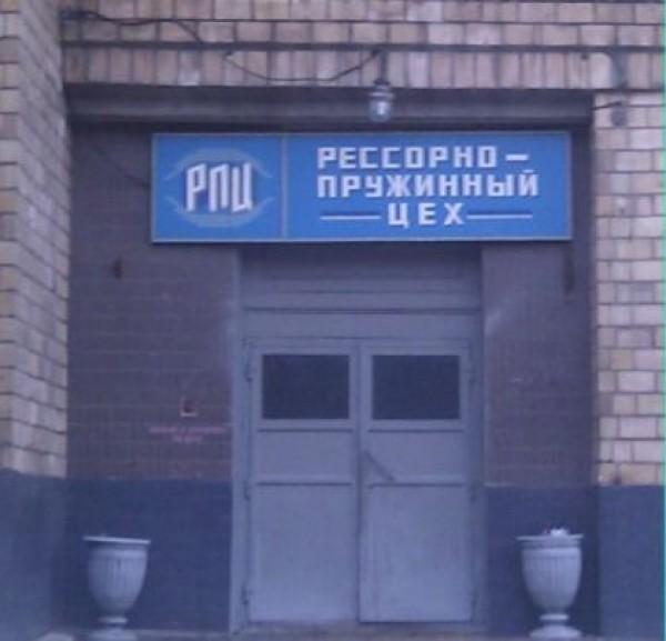 Народный креатив в рекламе и надписях BroDude.ru smeshnie nadpisi 0606701288