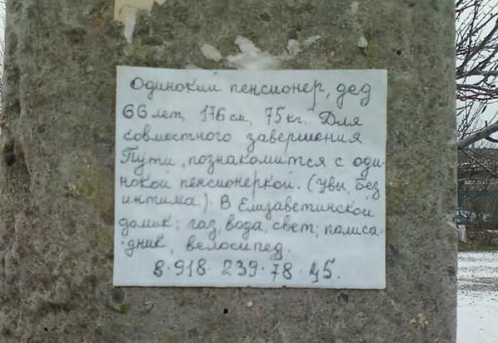 Народный креатив в рекламе и надписях BroDude.ru smeshnie nadpisi 0696833309