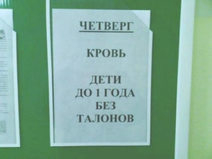 Народный креатив в рекламе и надписях BroDude.ru smeshnie nadpisi 0713870163