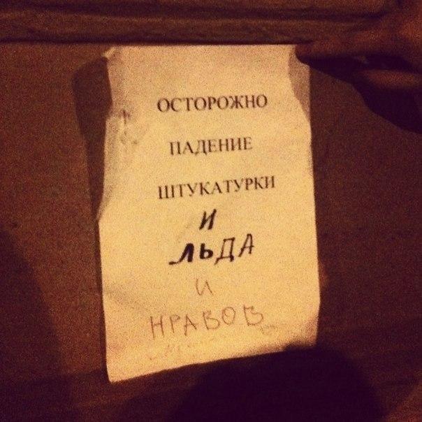 Народный креатив в надписях BroDude.ru smeshnie nadpisi 0796670734