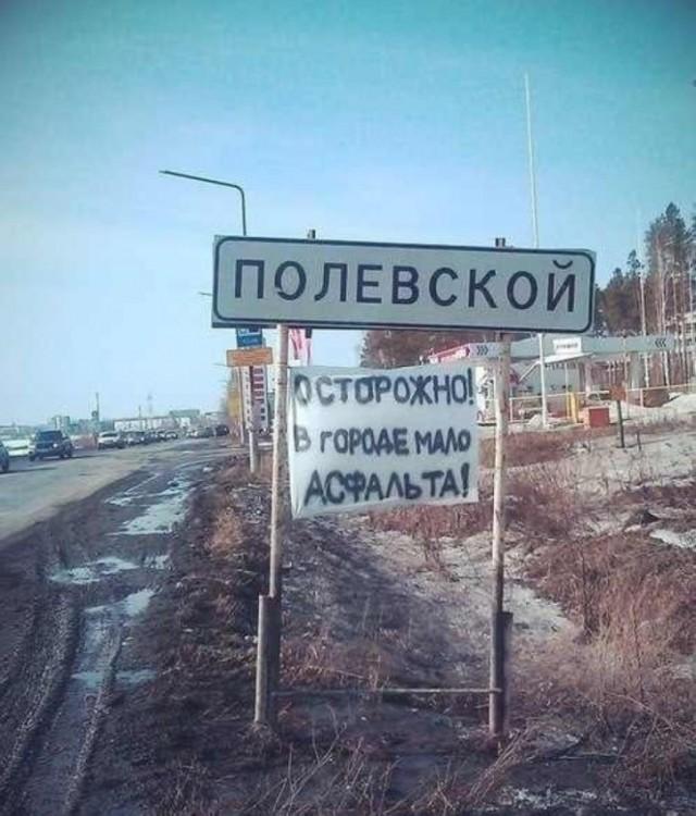 Народный креатив в рекламе и надписях BroDude.ru smeshnie nadpisi 0801250196