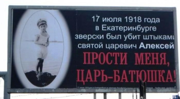 Народный креатив в рекламе и надписях BroDude.ru smeshnie nadpisi 0984222097