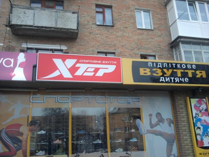 Народный креатив в надписях BroDude.ru smeshnie nadpisi 1095076844