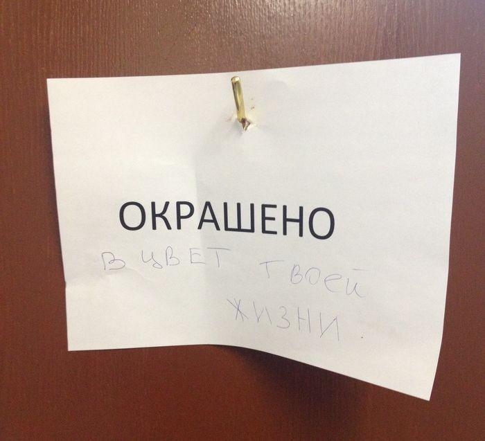 Народный креатив в рекламе и надписях BroDude.ru smeshnie nadpisi 1116782995