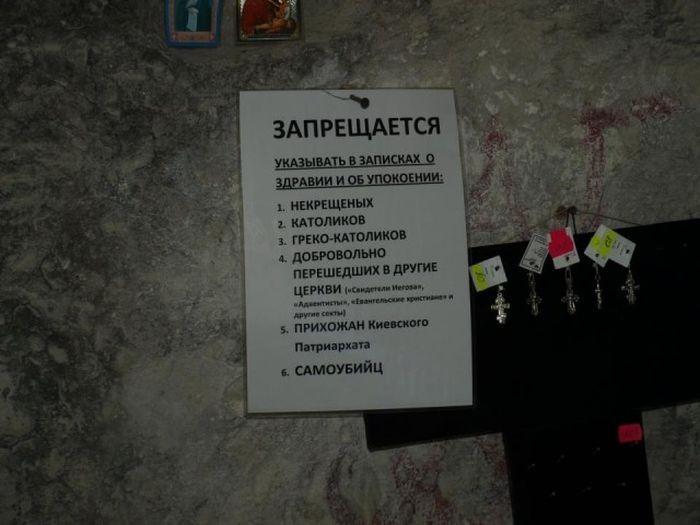 Народный креатив в надписях BroDude.ru smeshnie nadpisi 1280893770
